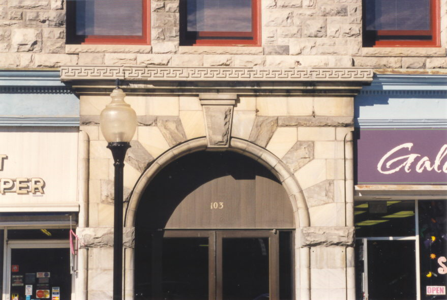 Entrance to Dowlin Block. Photo by Joe Manning, 2000.