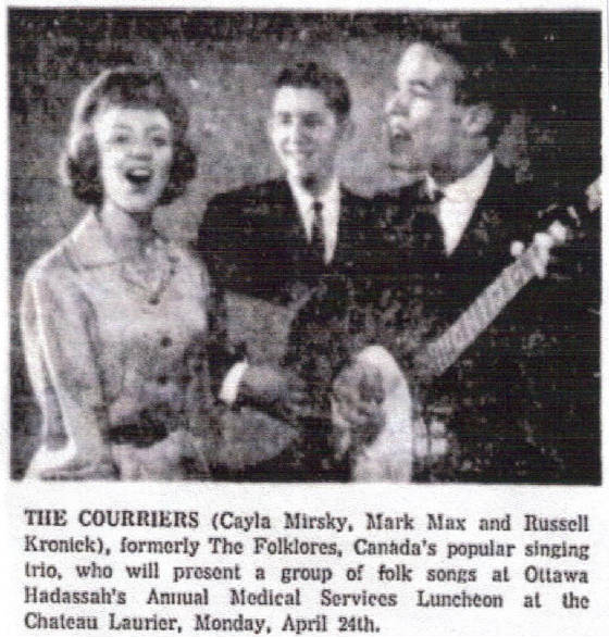 Promotional Ad in Ottawa Citizen, August 22, 1961.