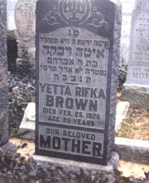 Yetta Rivka Brown was Eli's and Morris's maternal grandmother