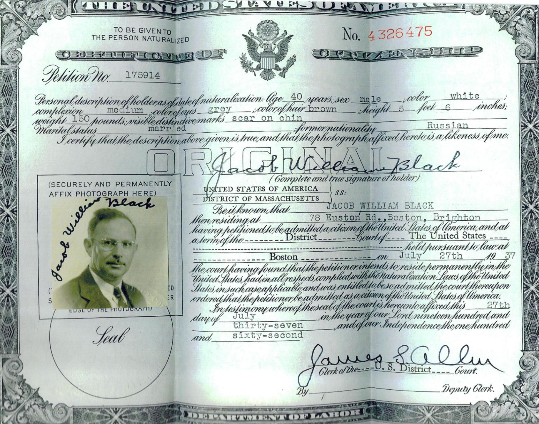 Jacob black lawrence massachusetts mornings on maple street jacobs naturalization certificate xflitez Images